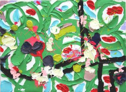 """Joe"" (Oil on canvas) 18"" x 30"" (c) 2008 Dominique Ovalle"